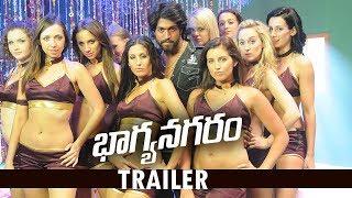 Bhagyanagaram Movie BAck to back  Trailer | Yash | Sheena Shahabadi | Prakashraj