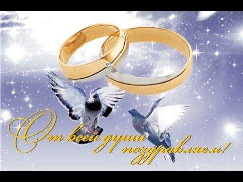Красивое поздравление с днем свадьбы сыну