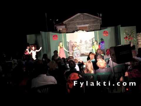 """Θέατρο Όψεις """"Το μπουλούκι"""" στη Φυλακτή Καρδίτσας 14/8/14 - fylakti.com (2)"""