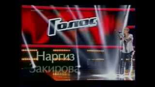 Шоу Голос  Наргиз Закирова   Still Loving You  Nargiz Zakirova   Still Loving You