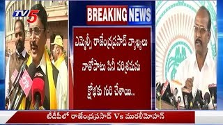 MP Murali Mohan Reaction Over TDP MLC Babu Rajendra Prasad Comments On Tollywood Industry
