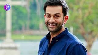 നടൻ പ്രിത്വിരാജിന്റെ വീട്ടിൽ വെള്ളം കയറിയ അവസ്ഥ കണ്ടോ | Prithviraj | Mallika Sukumaran