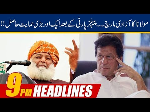 News Headlines | 9:00pm | 6 Oct 2019 | 24 News HD