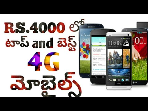 Top 10 BEST 4G Smartphones Under ₹10,000 ||  best Android mobiles under 4000 || top mobiles