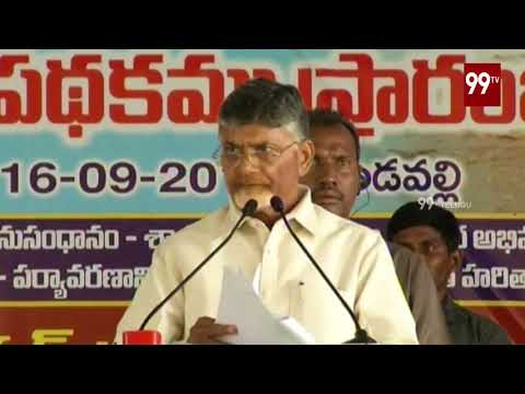 CM Chandrababu full Speech, Inaugurates Kondaveeti Vagu Lift Irrigation Project | 99TV Telugu