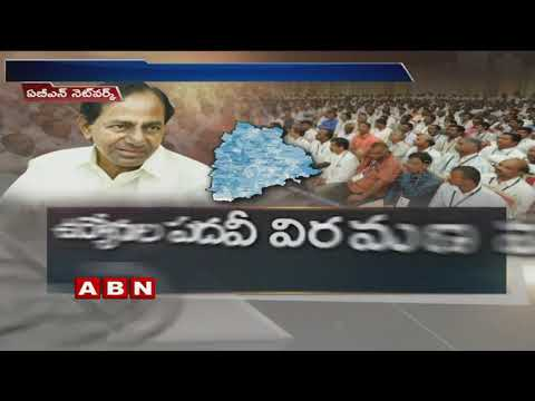 CM KCR holds review meeting on budget preparation | Budget 2019 | ABN Telugu