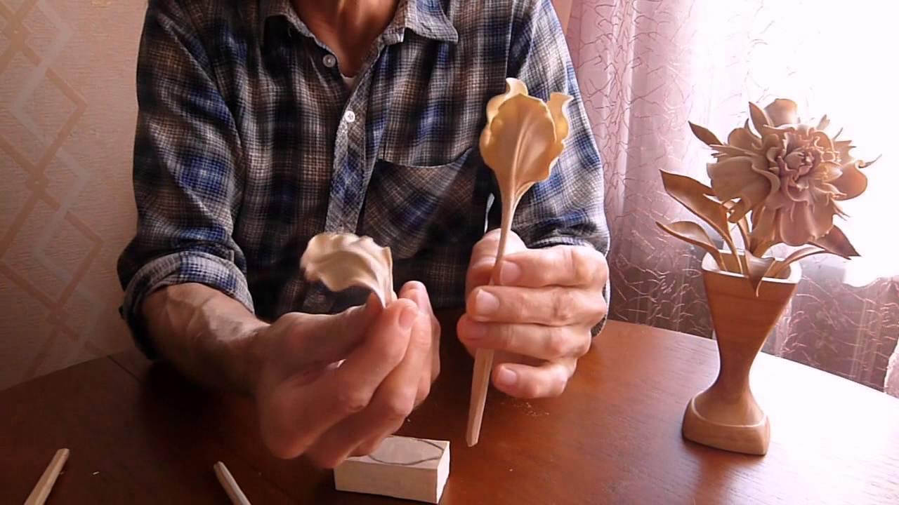Как сделать цветок из дерева своими руками 50