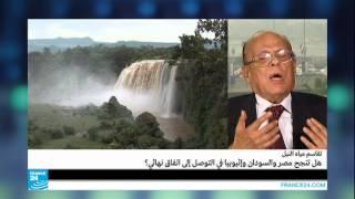 تقاسم مياه النيل ـ هل تنجح مصر والسودان وأثيوبيا في التوصل الى اتفاق نهائي؟