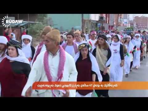 Карнавал в Духоке в поддержку независимости Курдистана
