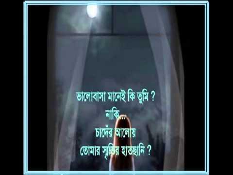 Sokhi Bhabona Kahare Bole Sokhi Jatona Kahare Bole (rabindra Sangeet) video