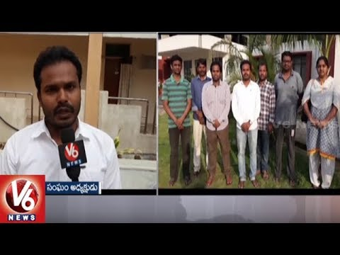Basara IIT Lecturers Support TRS Govt's Rythu Bandhu Scheme, Collects Rs 3L Funds | V6 News