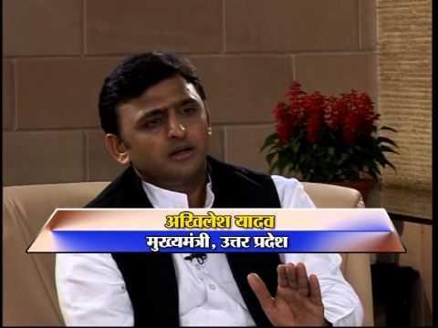 Akhilesh Yadav - Khas Mulakat ETV ke saath