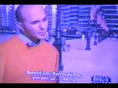 Subject: Dr Katsioulis achieved a recorded IQ 196 and joined the GIGA Society in 2003. TV Show: Real Scenarios TV Show Host: Nikos Aslanidis TV Station: ET3 Date: 2007 Language: Greek ...