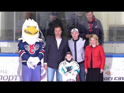Закрытие Турнира по хоккею им. А. Морозова среди команд 2011 г.р.