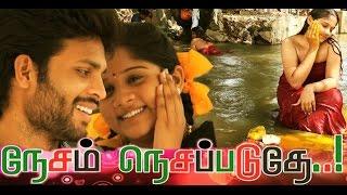 Tamil new movies 2015 full movie - NESAM NESAPADUTHE