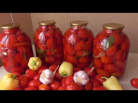 Обалденно вкусные помидоры на зиму. Без заморочек