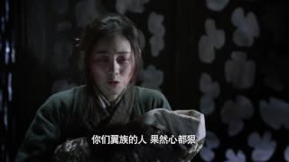 永遠の桃花 三生三世 第38話