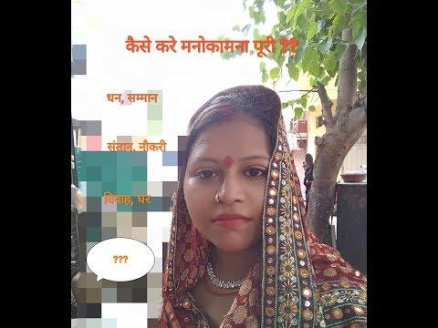 कैसे करे मनोकामना पूरी । वैभव लक्षमी व्रत।Indianwoman Deepika thumbnail