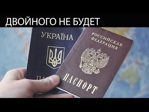 Кого и на каких основаниях смогут лишить гражданства Украины