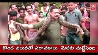 Forest Range Officer Narrow Escape After Python Tries Crushing Him in West Bengal