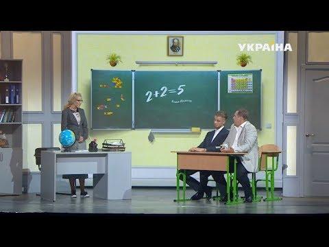 Продвинутые учителя | Шоу Братьев Шумахеров