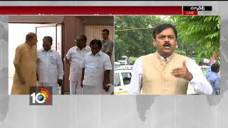 BJP MP GVL Narsimha Rao Live | MP GVL Comments On TDP Government | Steel Plant | Delhi
