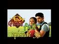 Geet Full Episode 33 Sinopsis