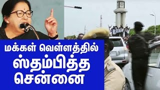 Chennai's big Traffic Happened and Crowd for Jayalalitha's Swearing in Ceremony