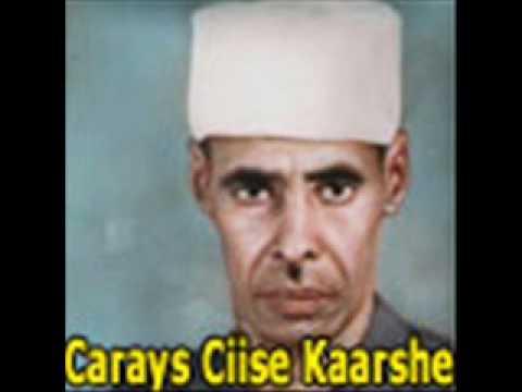 Carays Ciise Injiin kiibaa i gubtay.wmv