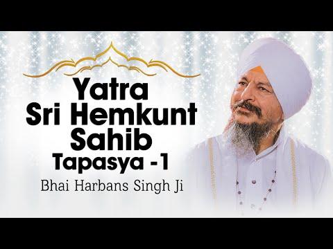 Yatra Sri Hemkunt Sahib- Tapasya - Bhai Harbans Singh Ji (Jagadhari...