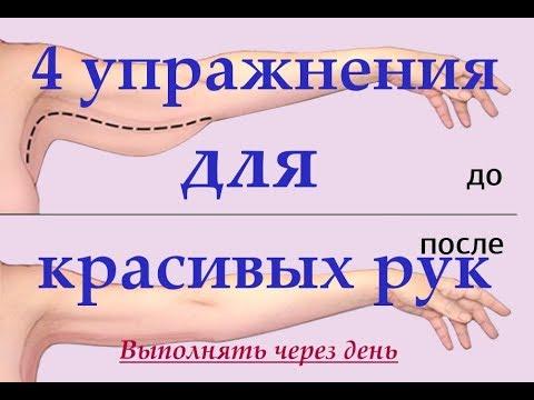 Подтягиваем руки после 50 лет. 4 эффективных упражнения