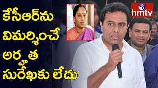 IT Minister KTR Counter to Konda Surekha  | hmtv