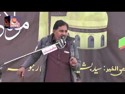 Hadees e kisa |14 Rabi Ul Awal 2018| Rajoa Sadat Mandi bahauddin ( www.Gujratazadari.com )
