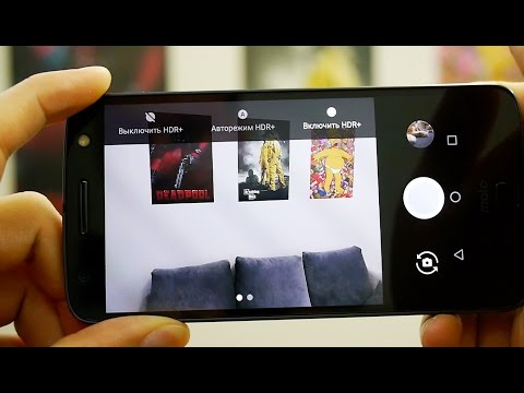 HDR+ для всех Android-смартфонов?