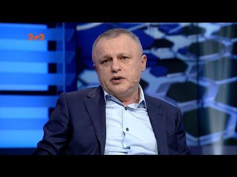 Про погрози і гарантії безпеки: відверте інтерв'ю Ігоря Суркіса по конфлікту Динамо - Маріуполь