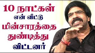 I Reject Ilaiyaraja But Why accept K.V.Anand Offer - An Exclusive Interview With T. Rajendar