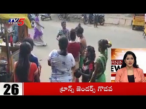 Superfast News | 10 Minutes 50 News | 20th November 2018 | TV5 News