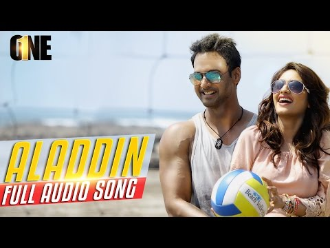 Aladdin | One | Full Audio Song | Yash | Nusrat | Birsa | Shalmali | Arindom | SVF Music | 2017