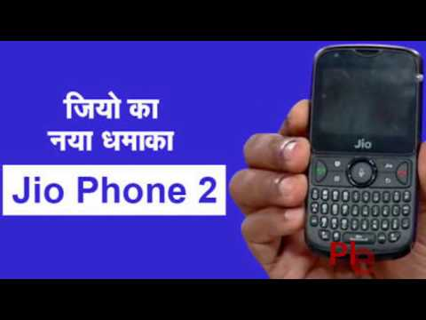 Jio phone 2 launched-price and full specifications || gadgets 24*7 ||