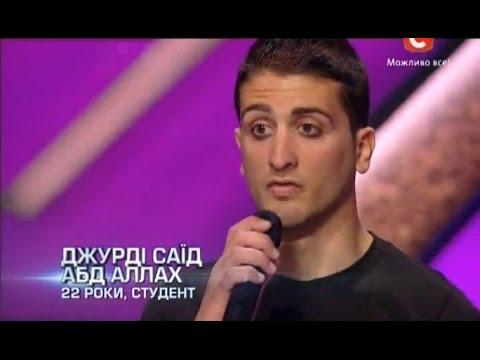 Клип х-фактор 2 одесса денис ляшенко x-factor odessa denis liashenko смотреть онлайн
