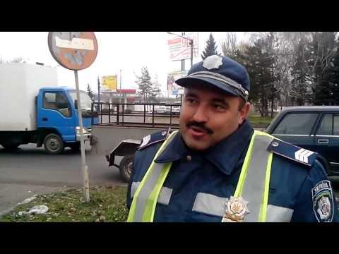 Гаи Макеевки на скорость демонстрирует знание Закона (Юмор)