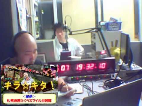 うみぼうず防災グッズを語る。キラ☆キタ!2011.6.7放送分2