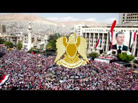 God, Syria and Bashar!