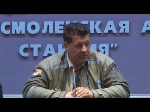 Новости САЭС от 18.07.2017
