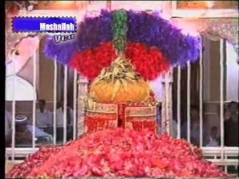 History Of Hazrat Lal Shahbaz Qalander (r.a) video