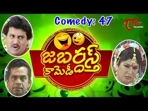 Jabardasth Comedy Scenes 47 | Hilarious Telugu Comedy Scenes Back to Back Photo Image Pic