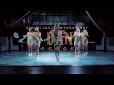 ES Dance - Magicians (Teaser)