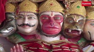 download lagu Superhit Bhajan ���ंजनी  ���ाँ ���ुझे ���ाबा ���े ���िला gratis