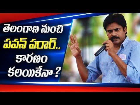 Pawan Kalyan To Take Decision on Telangana Elections | ABN Telugu