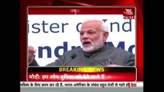 Download LIVE: PM Modi Addresses Indian Diaspora In Manila During The ASEAN Summit 3Gp Mp4